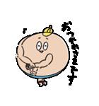 しっくすぱっくん(個別スタンプ:02)