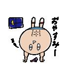 しっくすぱっくん(個別スタンプ:03)