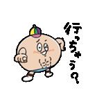 しっくすぱっくん(個別スタンプ:06)