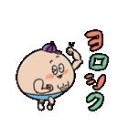 しっくすぱっくん(個別スタンプ:07)