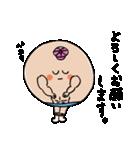 しっくすぱっくん(個別スタンプ:08)