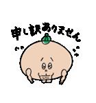 しっくすぱっくん(個別スタンプ:09)