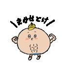 しっくすぱっくん(個別スタンプ:13)