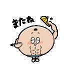 しっくすぱっくん(個別スタンプ:16)