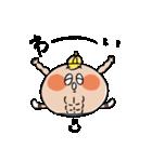 しっくすぱっくん(個別スタンプ:20)