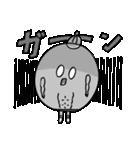 しっくすぱっくん(個別スタンプ:21)