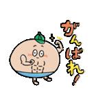 しっくすぱっくん(個別スタンプ:25)