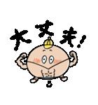 しっくすぱっくん(個別スタンプ:26)