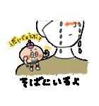 しっくすぱっくん(個別スタンプ:27)