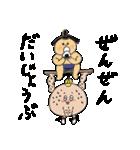 しっくすぱっくん(個別スタンプ:28)