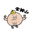 しっくすぱっくん(個別スタンプ:30)