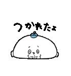 しっくすぱっくん(個別スタンプ:31)