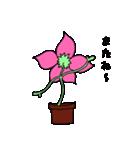 お花日和(個別スタンプ:01)