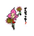 お花日和(個別スタンプ:08)