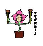 お花日和(個別スタンプ:10)