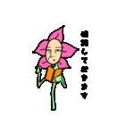 お花日和(個別スタンプ:11)