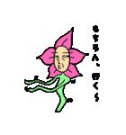 お花日和(個別スタンプ:12)