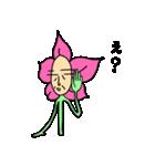 お花日和(個別スタンプ:13)