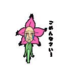 お花日和(個別スタンプ:14)