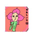 お花日和(個別スタンプ:16)