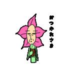 お花日和(個別スタンプ:17)
