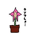 お花日和(個別スタンプ:20)