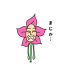 お花日和(個別スタンプ:22)