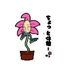 お花日和(個別スタンプ:24)