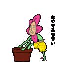 お花日和(個別スタンプ:25)