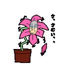 お花日和(個別スタンプ:27)