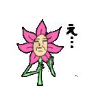 お花日和(個別スタンプ:28)