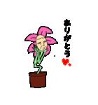 お花日和(個別スタンプ:32)
