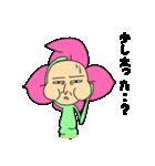 お花日和(個別スタンプ:33)