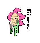 お花日和(個別スタンプ:36)