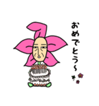 お花日和(個別スタンプ:38)