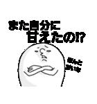 おめぐのん4『日常2.』(個別スタンプ:08)