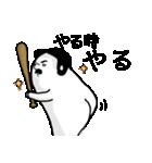 おめぐのん4『日常2.』(個別スタンプ:10)