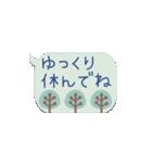 北欧風ふきだしの日常コトバ(個別スタンプ:35)