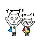 青マフたまちゃん&赤マフマリちゃん1(個別スタンプ:01)