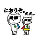 青マフたまちゃん&赤マフマリちゃん1(個別スタンプ:02)