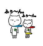 青マフたまちゃん&赤マフマリちゃん1(個別スタンプ:03)