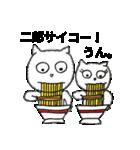 青マフたまちゃん&赤マフマリちゃん1(個別スタンプ:04)