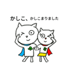青マフたまちゃん&赤マフマリちゃん1(個別スタンプ:05)