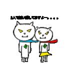 青マフたまちゃん&赤マフマリちゃん1(個別スタンプ:07)