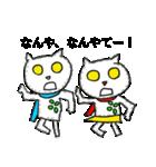 青マフたまちゃん&赤マフマリちゃん1(個別スタンプ:08)