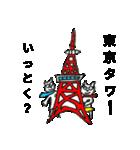 青マフたまちゃん&赤マフマリちゃん1(個別スタンプ:10)