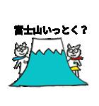 青マフたまちゃん&赤マフマリちゃん1(個別スタンプ:11)