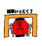 青マフたまちゃん&赤マフマリちゃん1(個別スタンプ:13)