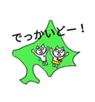 青マフたまちゃん&赤マフマリちゃん1(個別スタンプ:14)