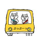 青マフたまちゃん&赤マフマリちゃん1(個別スタンプ:15)